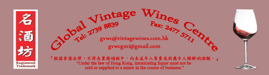 Global Vintage Wines Centre